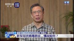 鍾南山 240x135 일본 법무성, 후쿠오카 일가족 살해 중국인 사형수의 사형 집행