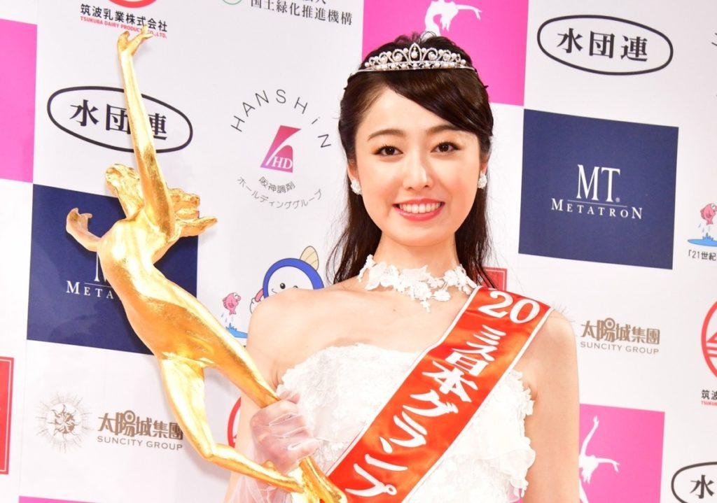 미스일본 1024x719 일본 미인대회 2020 미스재팬 그랑프리는 게이오대 여대생 오다안주
