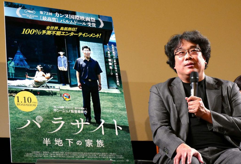 기생충 봉준호 일본 1024x695 오스카상 4관왕 기생충 봉준호 감독과 일본 고레에다 히로카즈의 대담