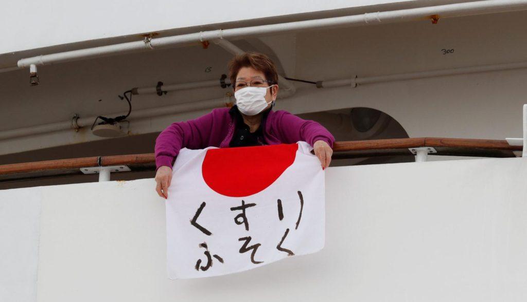 신종코로나 감염자 1024x588 일본 크루즈선 신종 코로나바이러스 추가 확진자 44명 총 64명 집단감염