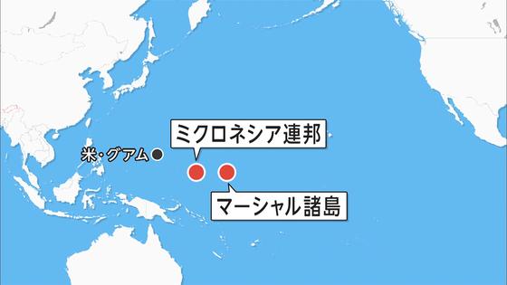 일본 신종코로나자위대입항거부 일본열도 코로나19 확산! 오세아니아 2개국 해상자위대 군함 입항 거부