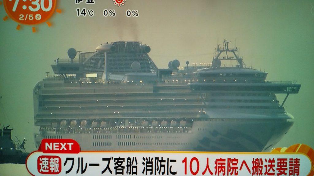 크루즈선 신종코로나 1024x576 일본 크루즈선 승객 61명 집단감염! 신종 코로나 바이러스 확진자는 총 86명