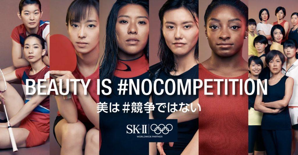 NOCOMPETITION 1024x533 일본광고 도쿄올림픽 앞두고 미의 경쟁, 여성의 성 상품화에 경종