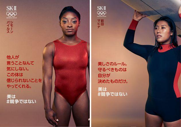 tokyo ad01 일본광고 도쿄올림픽 앞두고 미의 경쟁, 여성의 성 상품화에 경종