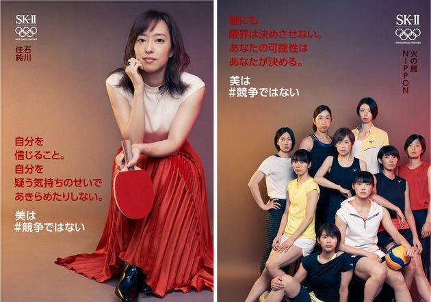 tokyo ad03 일본광고 도쿄올림픽 앞두고 미의 경쟁, 여성의 성 상품화에 경종