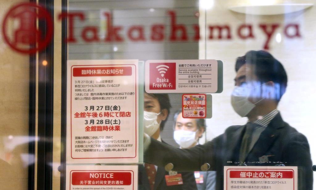 다카시마야 코로나감염자 27일 일본 신종 코로나바이러스 확진자 2236명(+123), 사망자 62명(+5)