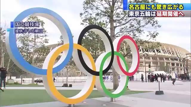 도쿄올림픽연기 도쿄올림픽 조직위, 올림픽 연기 관련 IOC와의 전화통화 내용 공개
