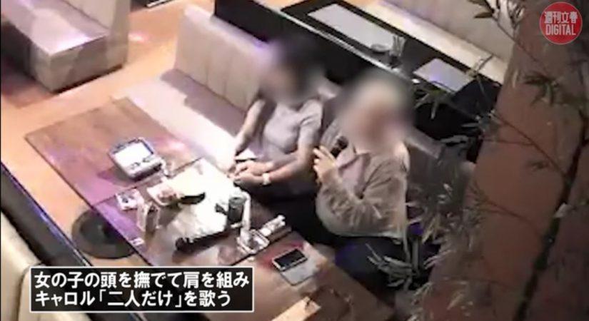 업소녀 코로나 감염 코로나 확진 후 의도적으로 필리핀펍 방문, 업소녀 감염시킨 일본 남성