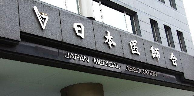 일본의사회 코로나검사거부 일본의사회, 신종 코로나바이러스 검사 거부 전국에서 290건