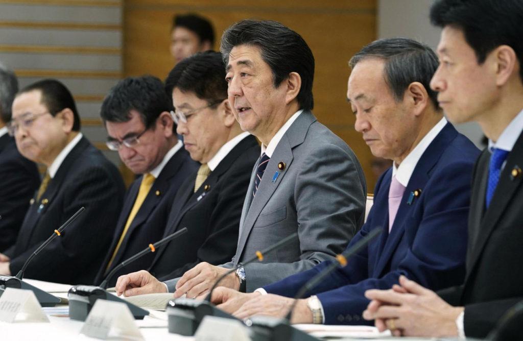 일본입국금지 1024x668 일본정부, 코로나19 팬데믹 유럽에서 입국자 전원 2주간 격리 방침