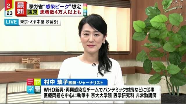 일본코로나 확진자12 12일 일본 신종 코로나바이러스 확진자 1387명(+57), 사망자 26명(+4)