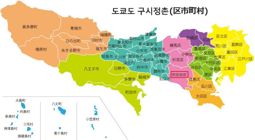 도쿄도 지도 도쿄에서 코로나 확진자 가장 많은 지역은 인구 최다 세타가야구 44명
