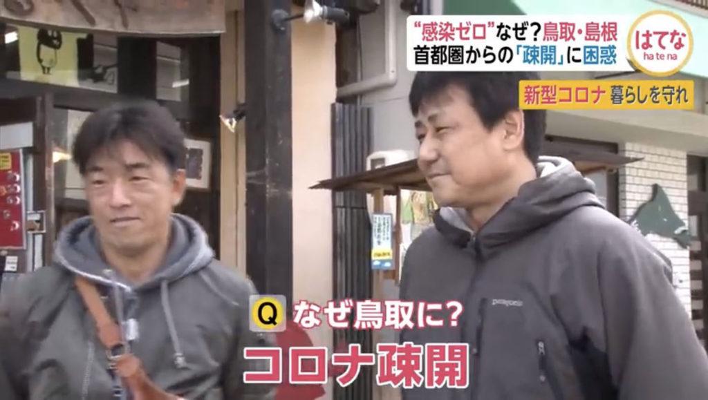 도쿄탈출 1024x579 7일 도쿄 코로나 확진자 80명, 70%는 경로 불명! 도쿄탈출 러시, 지방 감염확산 우려