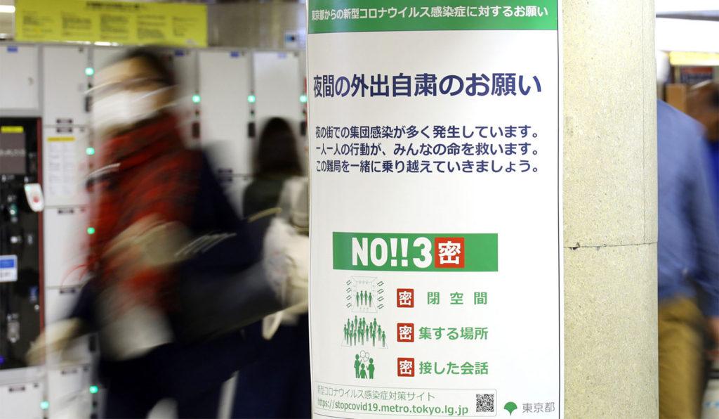 도쿄 외출자제 1024x596 20일 일본 코로나 확진자 345명(도쿄 102명), 사망자 일일 최다 25명