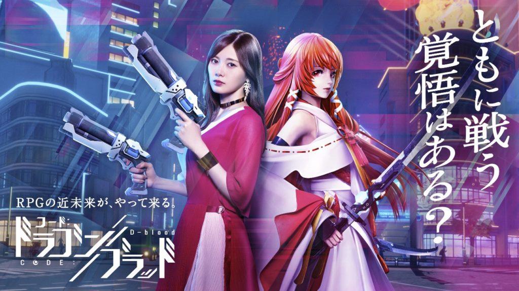 시라이시마이 게임 1024x574 섹시 아이돌 시라이시 마이의 스마트폰 RPG게임 광고 화제!