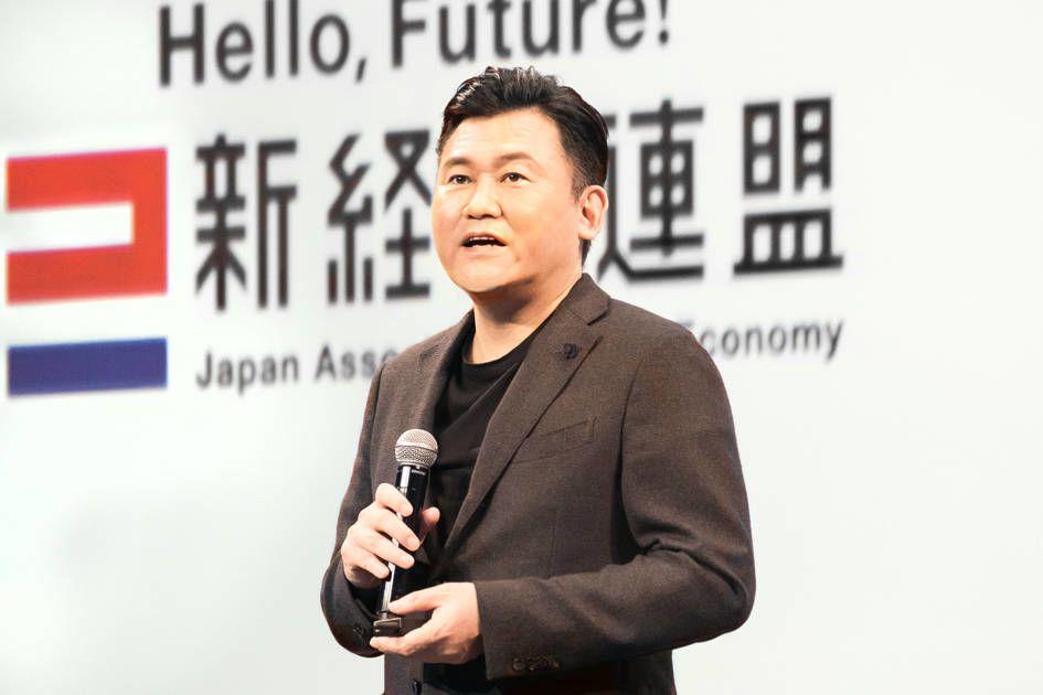 신경제연맹 일본 신경제연맹, 아베정부에 긴급사태선언 촉구 성명서 발표