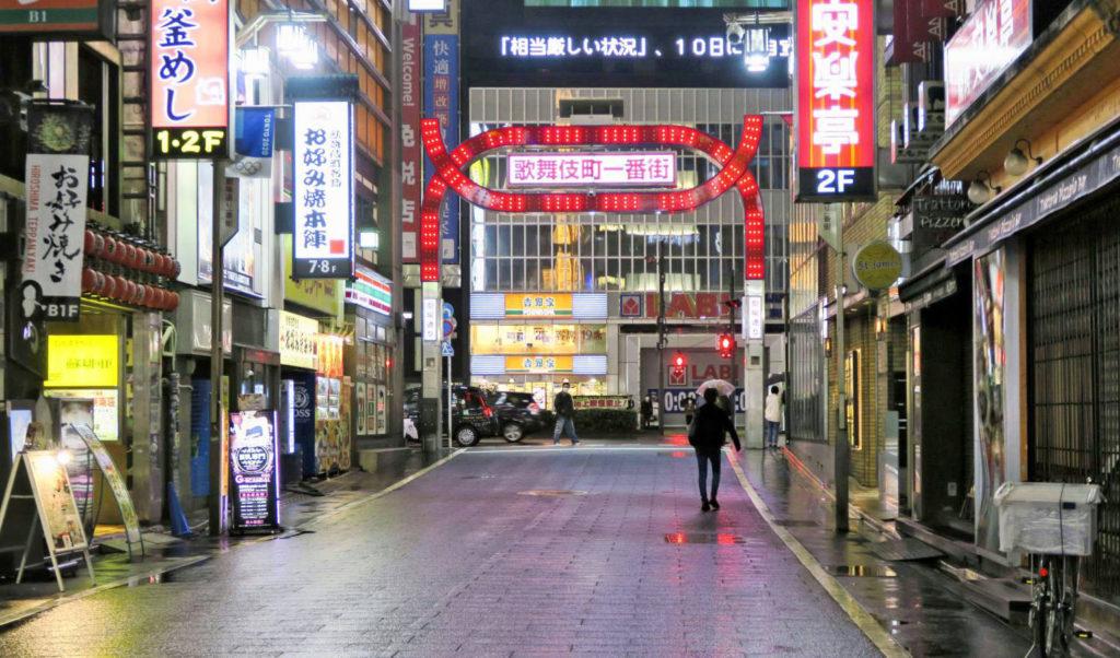 신주쿠 가부키쵸 1024x602 일본 국회의원 코로나 긴급사태선언 후 신주쿠 가부키쵸 섹시 캬바쿠라 방문
