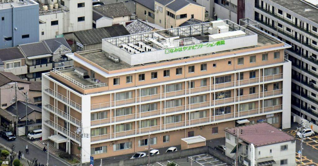 오사카 코로나 집단감염 간호사 근무 1024x536 오사카 코로나19 집단감염 병원, 양성반응 간호사에 출근 지시 파문