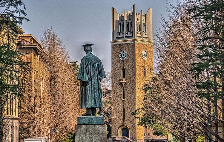 와세다대학 도쿄 와세다대학 코로나19 재난지원금 대학생 1인당 10만엔 지급