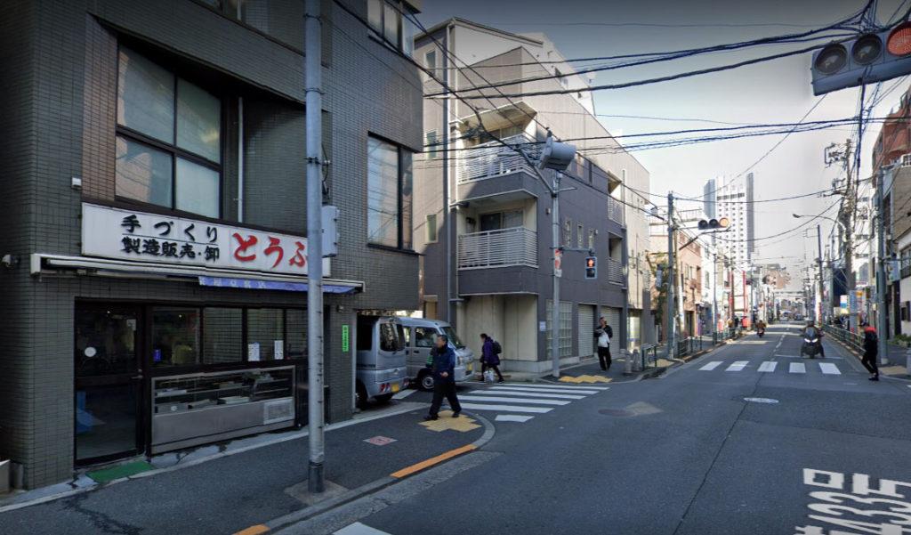 일본두부 1024x601 두부집 효녀 아닌 효자 운영 도쿄 신주쿠 수제 토후 결국 폐업