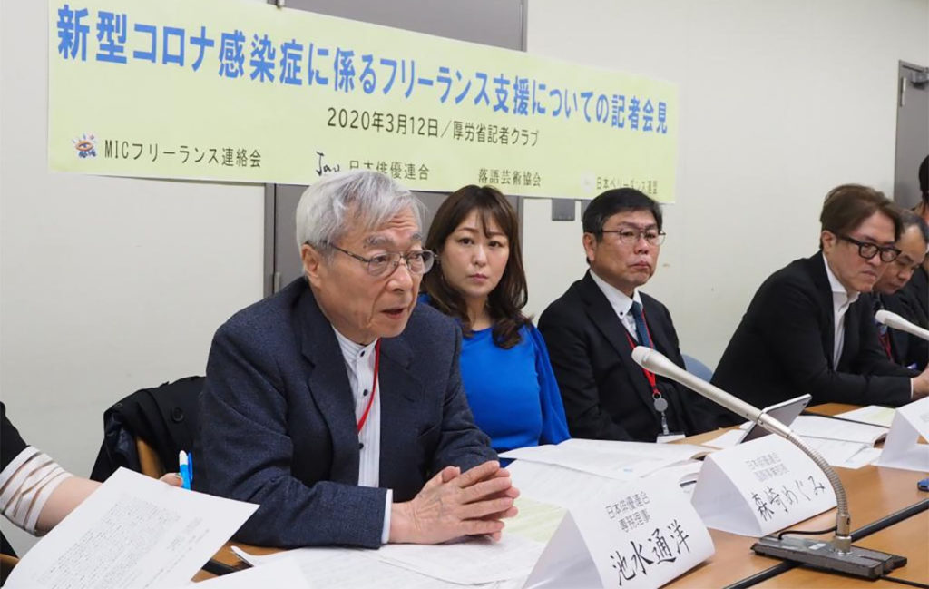 일본배우연맹 1024x649 코로나 사태로 취소된 공연 연기자 96%이상 보상 못받아! 일본배우연합 설문조사