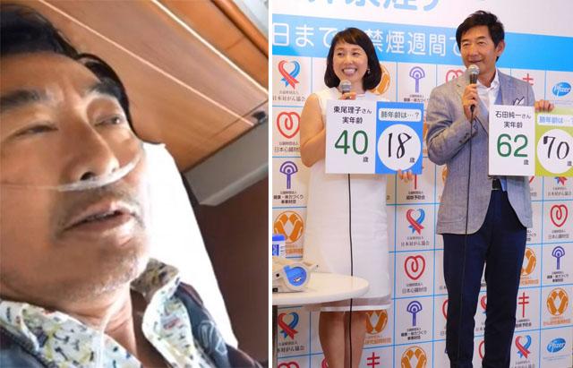 일본연에인확진자 이시다 일본의 인기 연예인 이시다 준이치 코로나바이러스 확진 판정