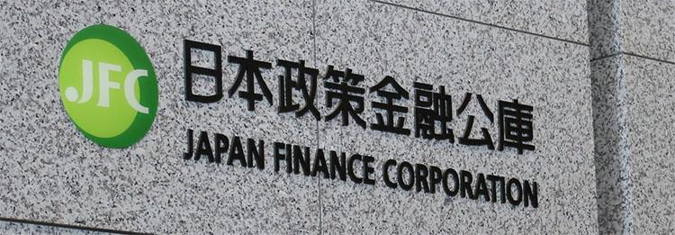 일본정책금융공고 코로나19 직격타 소규모사업자 3월 판매지수 역대 최악! 일본공고