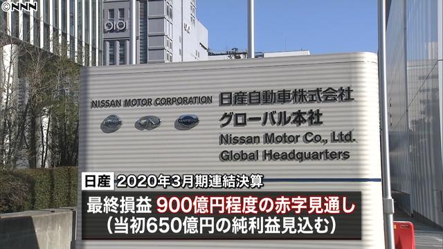 일본차실적부진 코로나19 직격탄! 일본 자동차 생산 급감! 닛산, 혼다는 40%감소