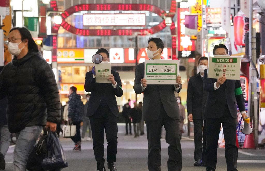 일본코로나대응 23일 일본 코로나 확진자 436명, 사망자 일일 최다 29명! 스테이홈 캠페인