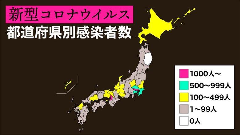 일본 코로나확진자 현황 18일 일본 코로나 확진자 584명! 오사카 병원 집단감염, 사망자 한국 추월