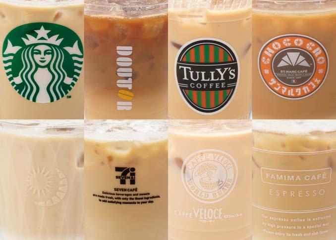 커피프렌차이즈 일본 코로나19 긴급사태선언! 커피 체인점 도토루, 스타벅스 등 휴업