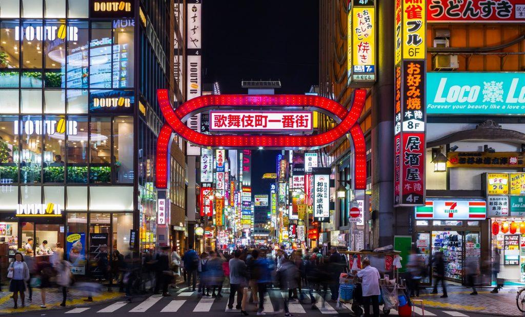 Kabukicho 1024x620 도쿄 신주쿠 가부키쵸 캬바쿠라 업소녀와 풍속점 종사자 다수 코로나 감염