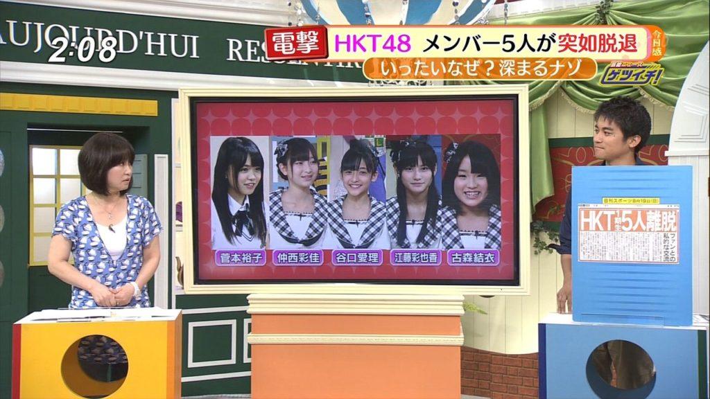 hkt48 1024x576 일본 아이돌 HKT48 출신의 타니구치 아이리 대마초 소지 혐의 체포