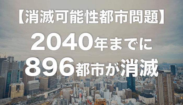 일본인구감소 어린이날 앞두고 일본 인구추계 발표! 작년비 20만명, 39년 연속 감소