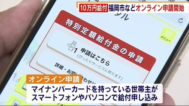정액급부금 일본 코로나19 긴급경제대책 재난지원금 10만엔 37%는 저축