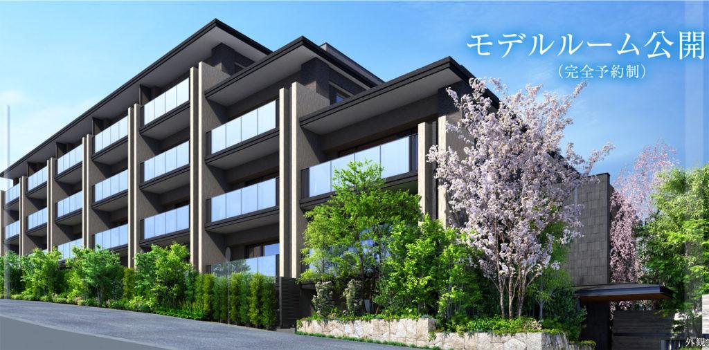 도쿄부동산 1024x506 상반기 도쿄 수도권 신축 맨션 공급 44%감소! 1973년 이래 최소