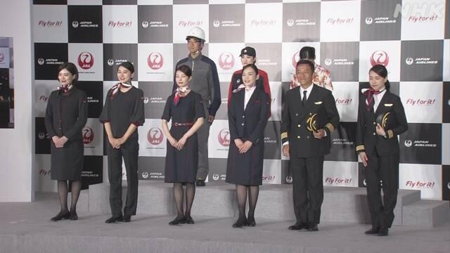승무원유니폼 일본항공(JAL) 성소수자 배려, 신사 숙녀 여러분! 영어 안내 멘트 변경