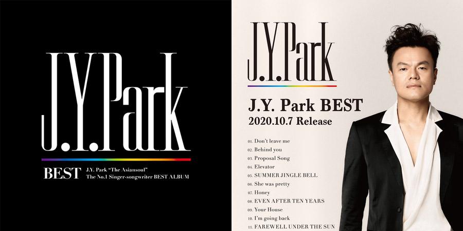 J.Y. Park Best 박진영 일본 베스트앨범 발매! 니쥬와 방송 출연 When We Disco 일본어버전