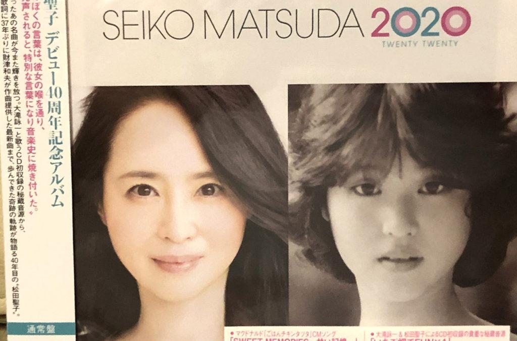 SEIKO MATSUDA 2020 1024x676 뮤직스테이션 마츠다세이코와 신곡 무대 슈퍼엠(SuperM) 태용