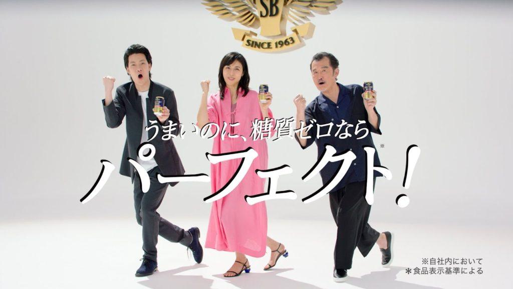 마츠시마나나코 맥주광고 1024x576 마츠시마 나나코 산토리맥주 신상 퍼펙트 광고 모델