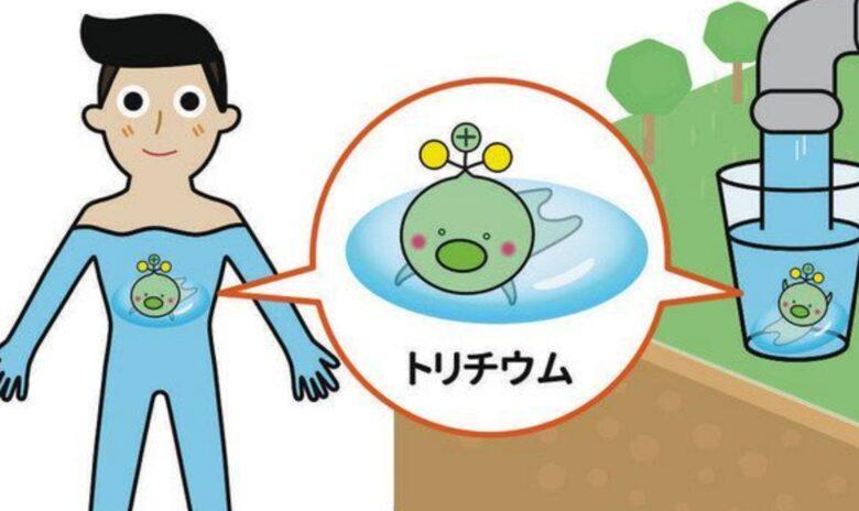 삼중수소 후쿠시마 방사능 오염수 삼중수소(트리튬) 캐릭터 재공개